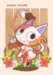 1girl absurdres animal_ears back cat cat_ears cat_tail character_name copyright_name cup doubutsu_no_mori flower furry highres huge_filesize leaf satojoyu solo tail tama_(doubutsu_no_mori) teacup teapot