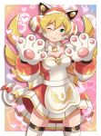 ;3 android animal_ears blonde_hair breasts cat_ears cat_girl cinnamon commentary_request cowboy_shot facing_viewer green_eyes hair_between_eyes headgear heart highres himurororo long_hair medium_breasts one_eye_closed rockman rockman_x rockman_x_dive smile sparkle thigh-highs zettai_ryouiki