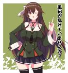 .live breasts brown_hair collarbone green_background large_breasts lecturing looking_at_viewer one_eye_closed open_mouth pointing red_eyes rune_(ru-nn) school_uniform simple_background translation_request virtual_youtuber yaezawa_natori