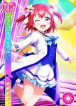 blush character_name dress green_eyes kurosawa_ruby love_live!_school_idol_festival love_live!_sunshine!! pink_hair short_hair smile wink