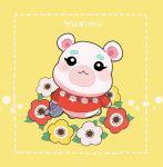 1girl animal_ears blush character_name doubutsu_no_mori flower furry hamster hamster_ears highres leaf satojoyu solo watering_can yellow_background yukimi_(doubutsu_no_mori)
