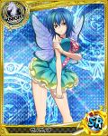1girl argyle argyle_background artist_request blue_hair breasts card_(medium) character_name chess_piece fairy_wings halftone halftone_background high_school_dxd knight_(chess) large_breasts magic_circle multicolored_hair official_art short_hair solo trading_card two-tone_hair wings xenovia_quarta yellow_eyes