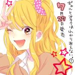 1girl blonde_hair brown_eyes commentary_request gal_to_otaku_wa_wakari_aenai. hair_ornament hair_scrunchie kawai_rou long_hair looking_at_viewer one_eye_closed open_mouth pink_scrunchie polka_dot polka_dot_scrunchie saotome_maria_(gal_to_otaku) scrunchie shirt smile solo star sweater translation_request v v_over_eye white_shirt