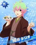 blonde_hair character_name idolmaster idolmaster_side-m nekoyanagi_kirio short_hair smile wink yellow_eyes yukata