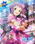 blush brown_eyes character_name dress idolmaster_million_live!_theater_days makabe_mizuki purple_hair short_hair singing spring