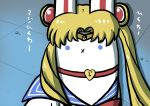 :x animal bangs bishoujo_senshi_sailor_moon blonde_hair blue_eyes blue_sailor_collar choker circlet closed_mouth clothed_animal commentary_request cosplay derivative_work double_bun goma_(gomasamune) hair_ornament heart heart_choker highres long_hair namesake no_humans parted_bangs rabbit red_choker sailor_collar sailor_moon sailor_moon_(cosplay) sailor_moon_redraw_challenge screencap_redraw shirt solo translation_request tsukino_usagi twintails upper_body white_shirt