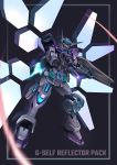 absurdres afterimage beam_rifle brayanong999 character_name clenched_hand energy_gun g-self grey_background gun gundam gundam_g_no_reconguista highres holding holding_gun holding_weapon mecha mechanical_wings no_humans solo weapon wings