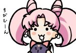 1girl bishoujo_senshi_sailor_moon black_cat cat chibi chibi_usa crescent_moon double_bun drooling eretto holding holding_cat long_hair luna_(sailor_moon) moon nyoro~n pink_hair sailor_chibi_moon simple_background smile twintails upper_body white_background