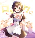 1girl :d alternate_costume apron bangs black_shirt black_skirt blush brown_hair choker collarbone cowboy_shot enmaided eyebrows_visible_through_hair frilled_apron frilled_skirt frills green_eyes hair_between_eyes heart heart_hands idolmaster idolmaster_cinderella_girls idolmaster_cinderella_girls_starlight_stage looking_at_viewer maid miniskirt open_mouth rocomani shiny shiny_hair shirt short_hair short_sleeves simple_background skirt smile solo standing sweatdrop tada_riina waist_apron white_apron white_background