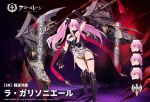 1girl armpits artist_request ass_visible_through_thighs axe azur_lane bare_shoulders black_bow black_footwear boots bow breasts cleavage_cutout dress expressions eyebrows_visible_through_hair fingerless_gloves gloves glowing glowing_eyes hair_ornament highres holding holding_axe la_galissonniere_(azur_lane) large_breasts navel official_art pink_eyes red_ribbon ribbon rigging sleeveless sleeveless_dress solo turret vichya_dominion_(emblem) white_dress