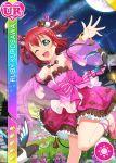 blush dress green_eyes kurosawa_ruby love_live!_school_idol_festival love_live!_sunshine!! pink_hair short_hair smile wink