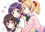 ... 3girls :t alternate_hairstyle ayase_eli bangs black_hair blonde_hair blush bow bowtie cosplay costume_switch eneco green_neckwear grin group_picture hair_bow hair_ornament hair_scrunchie hairstyle_switch heart looking_at_viewer love_live! love_live!_school_idol_project low_twintails multiple_girls otonokizaka_school_uniform pink_cardigan pink_scrunchie ponytail purple_hair red_bow school_uniform scrunchie sidelocks simple_background smile spoken_ellipsis striped striped_neckwear sweater_vest toujou_nozomi twintails v-shaped_eyebrows white_background white_scrunchie yazawa_nico