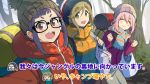 3girls ^_^ backpack bag blonde_hair brown_eyes closed_eyes day eyebrows_visible_through_hair fake_screenshot fang filming glasses green_eyes handbag hat inuyama_aoi jacket kagamihara_nadeshiko looking_at_viewer mirai_denki multiple_girls oogaki_chiaki opaque_glasses outdoors pink_hair plastic_bag purple_hair recording rectangular_eyewear round_teeth scarf self_shot skin_fang teeth thick_eyebrows winter_clothes youtube yurucamp |_|