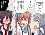 3girls ahoge asagumo_(kantai_collection) ascot bespectacled black_hair black_vest blue_neckwear braid brown_hair closed_eyes commentary_request glasses green_hairband grey_eyes grey_eyes hair_flaps hair_ornament hair_over_shoulder hair_ribbon hairband hirune_(konekonelkk) kantai_collection long_hair multiple_girls red-framed_eyewear red_neckwear remodel_(kantai_collection) ribbon shigure_(kantai_collection) shirt sidelocks silver_hair single_braid suspenders translation_request twintails upper_body vest wavy_hair white_shirt yamagumo_(kantai_collection)