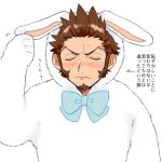 1boy animal_ears animal_hood blue_neckwear blush brown_hair bunny_boy bunny_hood closed_eyes closed_mouth ears_down facial_hair fake_animal_ears fate/grand_order fate_(series) goatee gradient_hair hood hoodie long_sleeves male_focus multicolored_hair napoleon_bonaparte_(fate/grand_order) necktie rabbit_ears shitappa shy sideburns solo sweatdrop touching_ears translation_request upper_body white_background