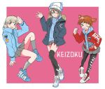 3girls ;) ;d air_jordan aki_(girls_und_panzer) artist_name bangs black_legwear blue_coat blue_footwear blue_headwear blue_jacket blue_nails blue_shirt bobblehat brown_eyes brown_hair casual clenched_teeth closed_mouth clothes_writing coat commentary cross-laced_footwear dr_pepper drawstring emblem english_text eyebrows_visible_through_hair fang full_body fur-trimmed_hood fur_trim girls_und_panzer green_eyes grey_legwear grey_skirt hair_tie hand_in_pocket hand_on_hip hat high_tops highres hood hood_down hooded_coat hoodie invisible_chair jacket keizoku_(emblem) light_brown_hair logo long_hair long_sleeves looking_at_viewer mika_(girls_und_panzer) mikko_(girls_und_panzer) miniskirt multiple_girls nail_polish one_eye_closed open_clothes open_coat open_jacket open_mouth outside_border pantyhose pink_background pleated_skirt print_legwear red_eyes red_jacket redhead romaji_text shell_(company) shirt shoes short_hair short_twintails signature simple_background sitting skin_fang skirt smile sneakers socks standing standing_on_one_leg teeth thigh-highs tulip_hat turtleneck twintails waving white_footwear zono_(inokura_syuzo029)