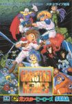 1990s_(style) 2girls aiming aircraft angry bandana belt blonde_hair blue_hair body_armor boots brown_hair cape character_request cockpit cover drone earth energy_gun everyone explosion fingerless_gloves fire game_console game_cover gloves green_(gunstar_heroes) gunstar_blue gunstar_heroes gunstar_red gunstar_yellow hat helmet logo mecha moon multiple_boys multiple_girls official_art official_style oldschool orange_(gunstar_heroes) pink_(gunstar_heroes) propeller ray_gun robot scan sega sega_mega_drive shoulder_pads smash_daisaku_(character) soldier spiky_hair tagme traditional_media translation_request treasure_(developer) uniform video_game walker weapon
