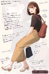 1girl :d backpack bag bangs black_shirt blush brown_background brown_eyes brown_footwear brown_hair brown_pants commentary_request directional_arrow_hair_ornament earrings eyebrows_visible_through_hair full_body highres jewelry kapatarou notice_lines open_mouth original pants purple_nails sandals shirt short_hair short_sleeves sitting smile solo toenail_polish translation_request zoom_layer