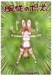 1girl animal_ears ankle_boots artist_name bangs boots breath brown_eyes brown_hair brown_legwear brown_skirt closed_mouth commentary dated dhole_(kemono_friends) dog_ears dog_girl dog_tail emphasis_lines eyebrows_visible_through_hair from_above fur_collar gloves grass kemono_friends_3 light_frown looking_at_viewer lying miniskirt multicolored_hair nyororiso_(muyaa) on_back outstretched_arms pleated_skirt shirt short_hair signature skirt sleeveless sleeveless_shirt solo spread_arms tail thigh-highs translated white_footwear white_gloves white_shirt