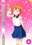 blush character_name closed_eyes dress hoshizora_rin love_live!_school_idol_festival love_live!_school_idol_project orange_hair short_hair