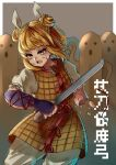 1girl absurdres armor armored_dress bangs blonde_hair blunt_bangs broken character_name contrapposto cowboy_shot cracked_skin double_bun grey_background hair_ribbon haniwa_(statue) highres holding holding_sword holding_weapon joutouguu_mayumi kourou_(kouroukun) looking_at_viewer open_mouth pants puffy_pants puffy_short_sleeves puffy_sleeves ribbon shirt short_hair short_sleeves simple_background solo standing sword thick_eyebrows touhou upper_teeth vambraces weapon white_pants white_shirt yellow_eyes