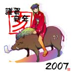 blue_hair boar japanese_clothes kimono mkpower new_year smile socks tabi taru_neko