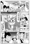 child computer darmanitan darumaka darumakka dent_(pokemon) gouguru greyscale hihidaruma hikikomori iris_(pokemon) monochrome nintendo pikachu playing_games pokemon pokemon_(anime) pokemon_(creature) satoshi_(pokemon) translated translation_request water
