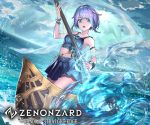 1girl aqua_eyes bird blue_skirt boat bracelet copyright_name day essual_(layer_world) highres jewelry looking_at_viewer midriff oar official_art outdoors purple_hair rowing skirt solo standing water watercraft watermark zenonzard