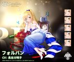 1girl azur_lane bare_shoulders blonde_hair blue_butterfly blue_dress blue_ribbon blush bottle bow breasts bug butterfly clock dress elbow_gloves expressions eyebrows_visible_through_hair forbin_(azur_lane) french_flag frills gloves green_eyes hair_between_eyes hair_bow hair_ornament hand_on_own_chest high_heels insect iris_libre_(emblem) large_breasts long_dress long_hair official_art pillow ponytail red_ribbon ribbon skindentation sleeveless sleeveless_dress strapless strapless_dress turret two-tone_dress white_dress white_footwear white_gloves yano_mitsuki
