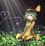 1girl artist_name baileys_(tranquillity650) black_headwear bow closed_eyes commentary_request dark_background eyebrows_visible_through_hair frilled_shirt frills green_eyes green_hair green_skirt hair_between_eyes hat hat_bow highres komeiji_koishi light_rays long_sleeves looking_at_viewer medium_hair shirt signature sitting skirt sleeves_past_wrists solo third_eye touhou tree yellow_shirt