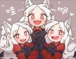 +_+ 3girls animal_ears black_gloves black_vest breasts cerberus_(helltaker) demon_girl demon_tail dog_ears dog_girl fang gloves helltaker long_hair long_sleeves looking_at_viewer multiple_girls necktie open_mouth red_eyes shirt smile tail triplets vest white_hair yama_gan