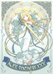 alice_schuberg art_nouveau bare_arms bare_shoulders barefoot blonde_hair blue_eyes braid braided_ponytail dress floral_background flower glowing glowing_sword glowing_weapon hairband highres holding holding_sword holding_weapon long_hair osmanthus osmanthus_blade sword sword_art_online sword_art_online_alicization tomiwo weapon white_dress white_hairband