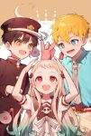 1girl 2boys artist_name azit_(down) bangs blonde_hair blush brown_hair candy eyebrows_visible_through_hair food forehead hair_between_eyes hanako_(jibaku_shounen_hanako-kun) highres jibaku_shounen_hanako-kun long_hair long_sleeves magatama magatama_hair_ornament minamoto_kou multiple_boys open_mouth red_eyes signature smile very_long_hair yashiro_nene yellow_eyes