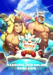 3boys abs agyo_(tokyo_houkago_summoners) algernon_(tokyo_houkago_summoners) ball bara beard blue_eyes brown_hair chest clouds day english_text facial_hair fang food fruit furry gullinbursti_(tokyo_houkago_summoners) hat helmet holding holding_ball looking_at_viewer male_focus manly multiple_boys muscle navel nipples on_shoulder open_mouth outdoors pectorals red_eyes signature sitting sky smile standing star swimsuit teeth umbrella umbrella_on_arm veins waku_(ayamix) watermelon wet yellow_sclera