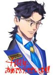 1boy alternate_costume alternate_hairstyle artist_name azusa_(hws) bangs black_hair blue_neckwear character_name close-up closed_mouth diarmuid_ua_duibhne_(fate/grand_order) face fate/grand_order fate/zero fate_(series) formal glasses hair_between_eyes head_tilt looking_at_viewer male_focus medium_hair mole mole_under_eye necktie signature smile solo suit tied_hair white_background yellow_eyes