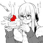 1girl bangs behind-the-head_headphones blunt_bangs cake closed_mouth eyebrows_visible_through_hair food fork fruit fur-trimmed_jacket fur_trim glasses greyscale headphones holding holding_plate jacket long_hair long_sleeves lowres monochrome off-shoulder_jacket off_shoulder persona persona_5 plate sakura_futaba sidelocks spot_color strawberry sweatdrop translation_request yasuu!
