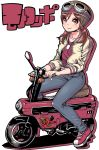 alternate_hair_length alternate_hairstyle denim eyebrows_visible_through_hair googles ground_vehicle jeans jewelry katana_(life_is_beautiful) kenjou_akira kirakira_precure_a_la_mode looking_at_viewer medium_hair motocompo motor_vehicle motorcycle necklace pants precure red_eyes red_shirt shirt shirt_under_jacket shoes sneakers