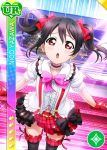 black_hair blush character_name dress long_hair love_live!_school_idol_festival love_live!_school_idol_project red_eyes twintails yazawa_nico