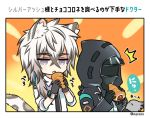 /\/\/\ 2boys animal animal_ear_fluff animal_ears arknights bird black_gloves black_jacket black_neckwear chocolate_cornet collared_shirt commentary_request doctor_(arknights) food gloves grey_hair holding holding_food hood hood_up hooded_jacket jacket leopard_ears leopard_tail licking long_sleeves male_focus marshmallow_mille multicolored_hair multiple_boys necktie shirt silverash_(arknights) sleeves_past_wrists tail tenzin_(arknights) tongue tongue_out translation_request twitter_username two-tone_hair white_hair white_shirt