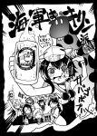 6+girls akitsu_maru_(kantai_collection) alcohol asymmetrical_hair beer beer_mug blouse bottle capelet chitose_(kantai_collection) cup dress_shirt drunk framed_breasts giraffe hair_between_eyes hakama hat headband headphones high_ponytail highres holding holding_bottle holding_cup hood hood_up hooded_capelet houshou_(kantai_collection) i-14_(kantai_collection) japanese_clothes jun'you_(kantai_collection) kantai_collection kirin_kai-ii long_hair military military_uniform monochrome mug multiple_girls nachi_(kantai_collection) neckerchief peaked_cap sailor_collar sakazaki_freddy school_swimsuit shinshuu_maru_(kantai_collection) shirt short_hair side_ponytail spiky_hair swimsuit tasuki translation_request uniform