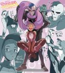 1boy 1girl arm_grab blue_hair closed_eyes dirty entrapta hordak mask mask_on_head masters_of_the_universe monster_boy open_mouth pointy_ears prehensile_hair purple_hair red_eyes she-ra_and_the_princesses_of_power smile sweatdrop welding_mask yutaka7
