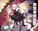 1girl anchor animal_ears artist_request azur_lane black_dress black_footwear black_gloves black_headband blue_eyes blush breasts cat_ears closed_eyes closed_mouth dress elbow_gloves eyebrows_visible_through_hair flower full_body gloves hammann_(azur_lane) headband long_hair looking_at_viewer multiple_views neck_bell official_art open_mouth ponytail red_flower red_rose ribbon rose shadow shoes silver_hair smile stairs tongue tongue_out very_long_hair white_flower white_rose