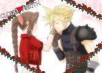 1boy 1girl aerith_gainsborough blonde_hair blush brown_hair cloud_strife final_fantasy final_fantasy_vii hand_kiss kiss kiss_day smile