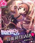 blush brown_eyes brown_hair character_name dress hat idolmaster idolmaster_cinderella_girls long_hair ogata_chieri stars