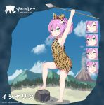 1girl alternate_costume arm_up armpits artist_name azur_lane bangs bare_legs barefoot blue_eyes blue_sky blush caveman character_name closed_eyes closed_mouth commentary_request copyright_name dated day empty_eyes eyebrows_visible_through_hair fuki_to_takenoko hair_between_eyes hair_ornament hair_ribbon highres holding holding_weapon javelin_(azur_lane) mountain nature one_eye_closed open_mouth parody polearm ponytail purple_hair ribbon rock skull_hair_ornament sky smile smoke spear standing tress volcano weapon
