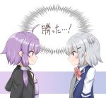 2girls ahoge ascot black_jacket blazer blue_jacket blush commentary criss-cross_halter dress emphasis_lines flat_chest from_side grey_hair grey_shirt hair_bun hair_ornament hair_tubes hairclip halterneck highres jacket kame_low koharu_rikka multiple_girls pink_neckwear purple_dress purple_hair school_uniform shirt short_hair smile thought_bubble translated upper_body v-shaped_eyebrows violet_eyes voiceroid yuzuki_yukari