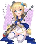 >_< 1girl absurdres aiguillette azur_lane back_bow bangs bird blonde_hair blue_bow blue_eyes blue_ribbon blush bow chick coat_dress collarbone collared_dress commentary_request crying crying_with_eyes_open dress eyebrows_visible_through_hair flying_sweatdrops full_body gold_trim hair_between_eyes hair_bow hair_ornament highres holding holding_sword holding_weapon kurono_hyouka little_renown_(azur_lane) long_sleeves looking_at_viewer manjuu_(azur_lane) no_shoes open_mouth polka_dot polka_dot_background purple_background ribbon seiza short_hair sidelocks sitting skindentation solo_focus sword tears thigh-highs translation_request two-tone_background two_side_up upper_teeth weapon white_background white_dress white_legwear younger zettai_ryouiki