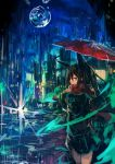 1girl absurdres animal_ears aqua_eyes bangs black_hair black_skirt cityscape commentary diffraction_spikes extra_ears from_side hair_between_eyes highres kaamin_(mariarose753) long_hair looking_at_viewer night original outdoors rain red_scarf scarf skirt sky solo standing umbrella water_drop