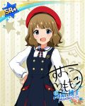 blush brown_hair character_name idolmaster_million_live!_theater_days school_uniform short_hair smile suou_momoko violet_eyes
