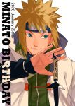 1boy 2020 birthday blonde_hair blue_eyes character_name coat dated forehead_protector happy happy_birthday headband highres konohagakure_symbol kunai male_focus medium_hair namikaze_minato naruto naruto_(series) naruto_shippuuden oriharaizaya0111 short_hair simple_background smile solo spiky_hair vest weapon white_background